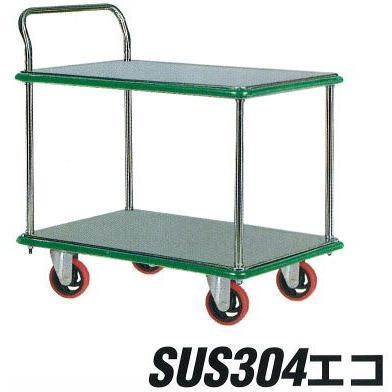 台車:IKキャリー:IK-SUS304エコ