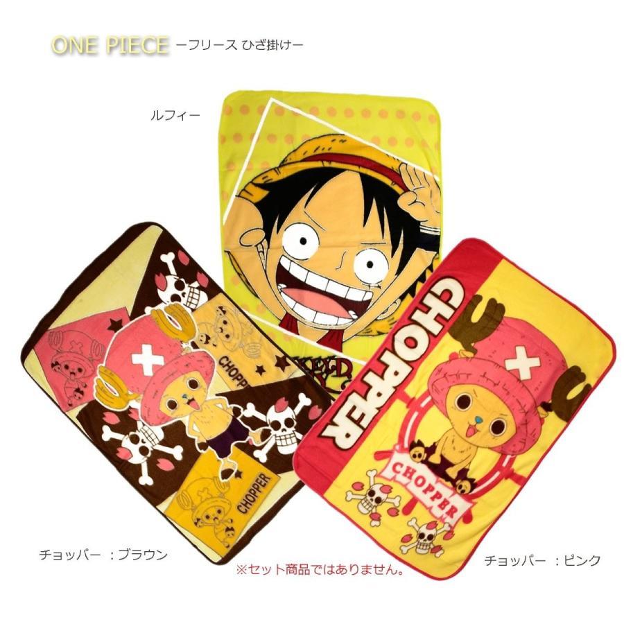 ワンピース フリース ひざ掛け チョッパー ピンク taisei-sunflower 02