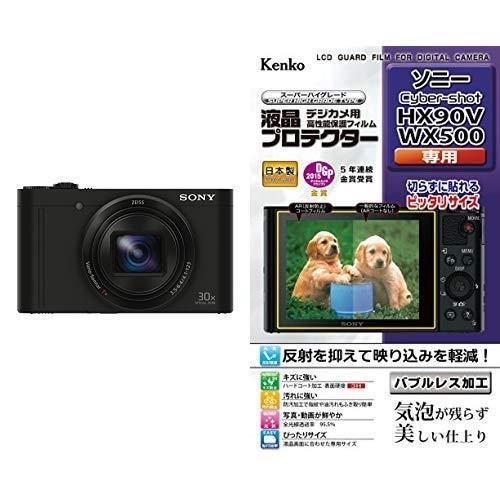 ソニー SONY デジタルカメラ DSC-WX500 光学30倍ズーム 1820万画素 ブラック Cyber-shot DSC-WX500