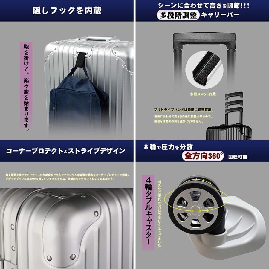 珍しい スーツケース アルミマグネシウム合金 キャリーバッグ ダブルキャスター・静音 キャリーケース TSAロック搭載 カバー付き 軽量 ビジネス向, 結姫(musubime) e23909e0