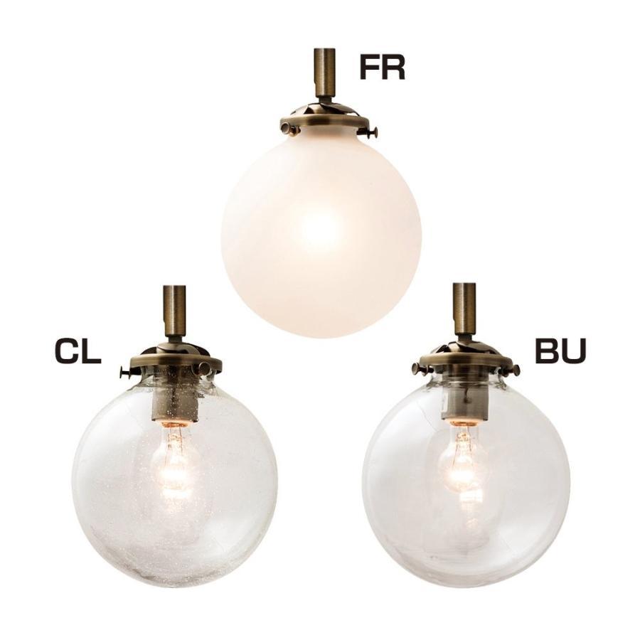 ロングブラケットライト ロングブラケットライト オレリア-BL- 電球別売 すりガラス LT-2533FR LT-2533FR
