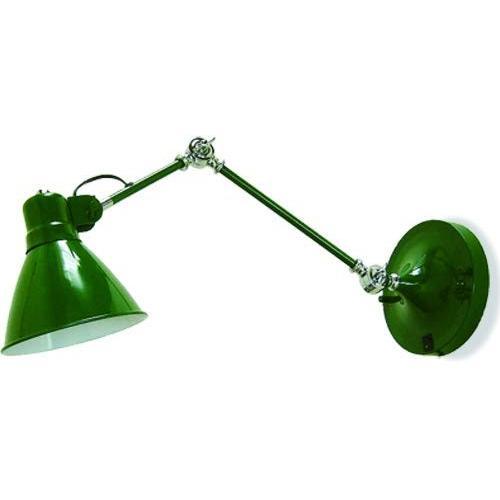 ハモサ インダストリー ランプ ランプ (ウォール) グリーン