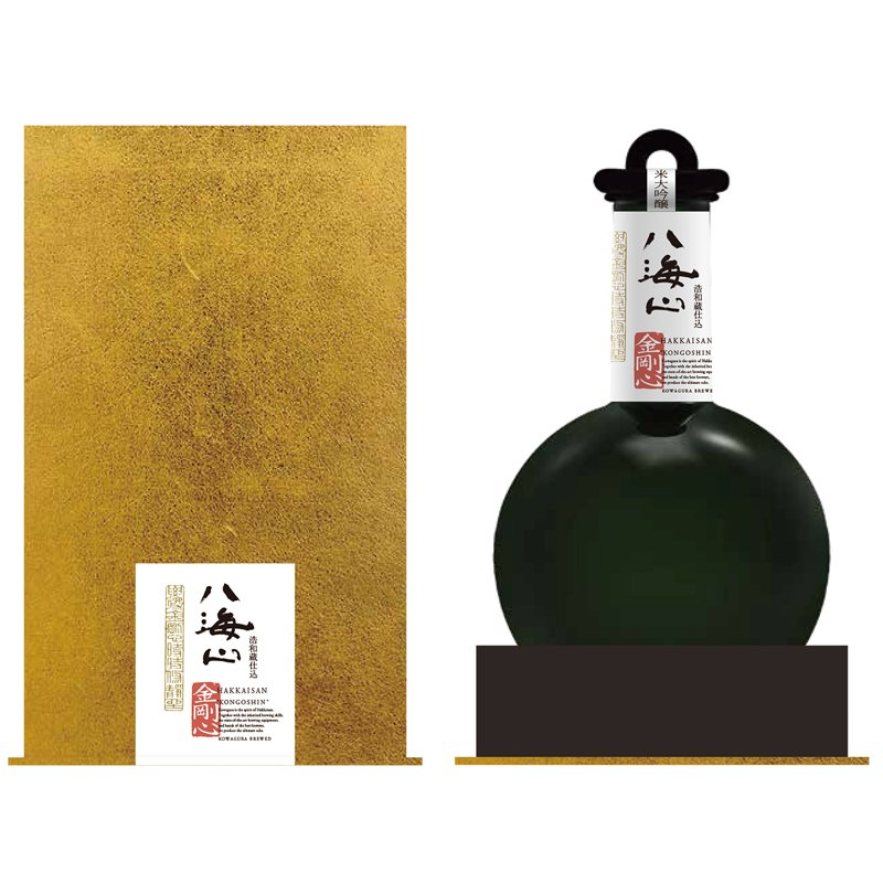 日本酒 八海山 純米大吟醸 金剛心 ブラックボトル 800ml 限定品 八海醸造 新潟県 taiseiya