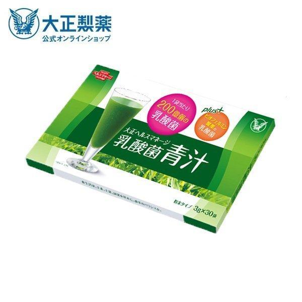 公式 割り引き 大正製薬 乳酸菌青汁 3g×30袋 青汁 1箱 業界No.1 乳酸菌