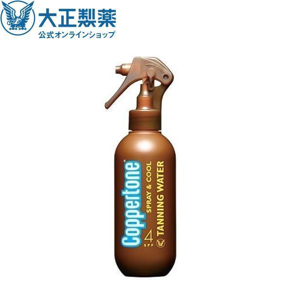 ついに再販開始 コパトーン タンニング ウォーター SPF4 豊富な品 200ml tanning oil 日焼けスプレー 小麦肌 サンオイル タンニングローション