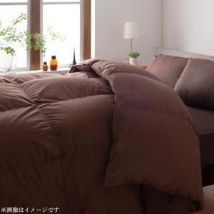 日本製防カビ消臭 ダックダウン ニューゴールドラベル 羽毛布団8点セット Alice アリーチェ 和タイプ ダブル10点セット
