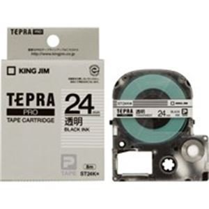 キングジム テプラ PROテープ/ラベルライター用テープ 〔幅:24mm〕 20個入り ST24K-20 透明