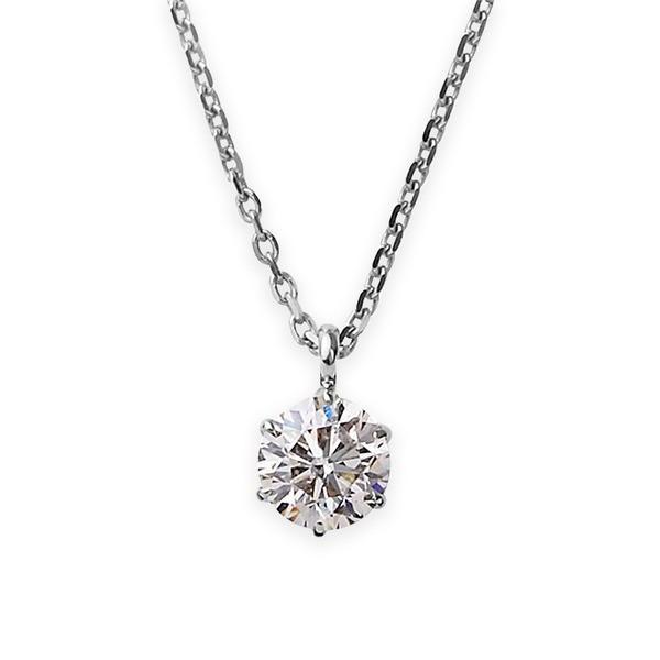 お気にいる ダイヤモンドペンダント/ネックレス 一粒 K18 ホワイトゴールド 0.2ct ダイヤネックレス 6本爪 Hカラー I1クラス Good 中央宝石研究所ソーティング済み, 家具インテリアショップ イーグル a891934c