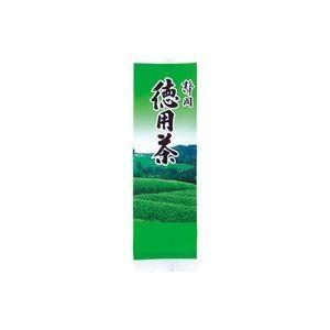 【正規通販】 (業務用30セット) 静岡徳用茶 ハラダ製茶販売 静岡徳用茶 200g/1袋 200g/1袋, 大和村:7d57d977 --- chizeng.com