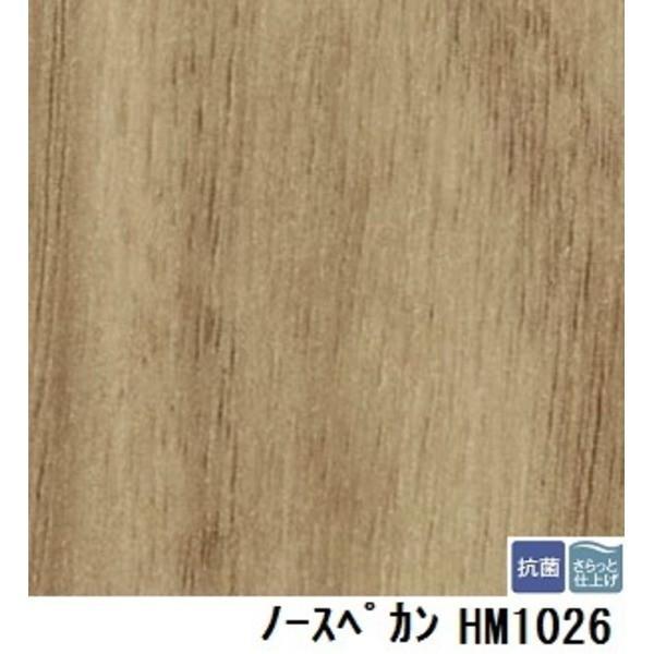 サンゲツ 住宅用クッションフロア ノースペカン 板巾 板巾 約15.2cm 品番HM-1026 サイズ 182cm巾×7m