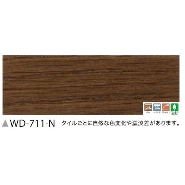 フローリング調 ウッドタイル サンゲツ スピンオーク 36枚セット WD-711-N フローリング調 ウッドタイル サンゲツ スピンオーク 36枚セット WD-711-N