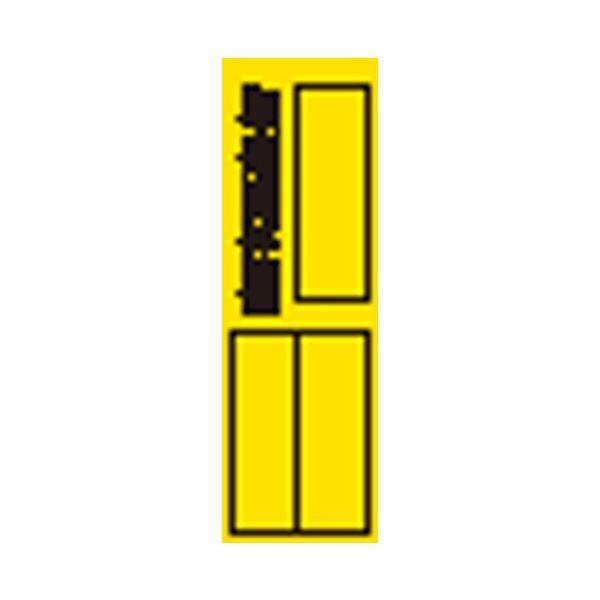 (まとめ)ユニット 指名標識 取扱責任者 361-16〔×100セット〕