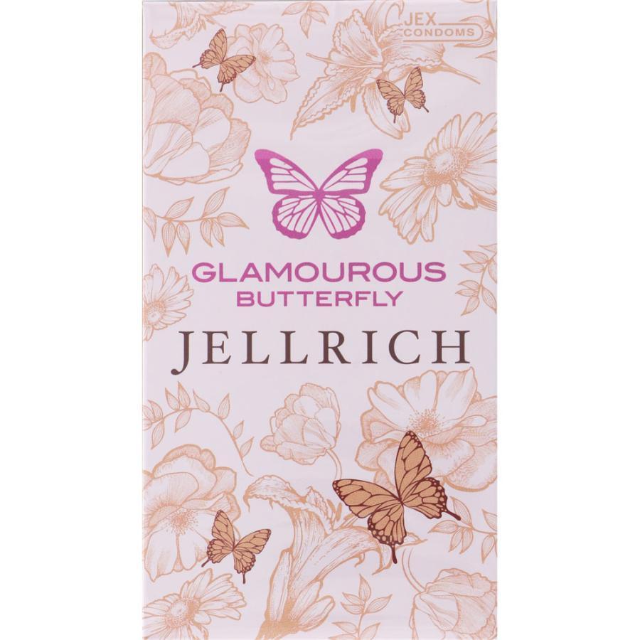 ご予約品 コンドーム グラマラスバタフライ ジェルリッチ 品名なし配送 ジェクス 8個入り 送料無料カード決済可能