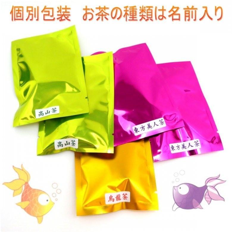 金魚型ティパックタイプ ( 東方美人 ) ( 高山茶 ) ( 烏龍茶 ) 三種類5袋入セット taiwan-asei 03