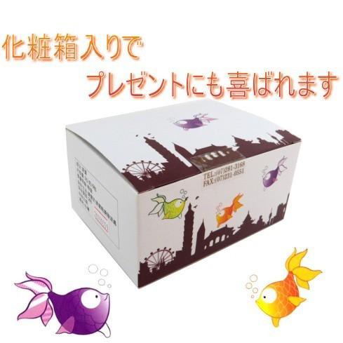 金魚型ティパックタイプ ( 東方美人 ) ( 高山茶 ) ( 烏龍茶 ) 三種類5袋入セット taiwan-asei 05