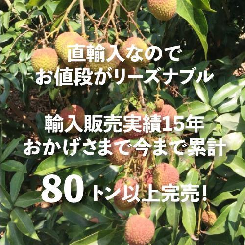 ドラゴンライチ3kg(玉荷包)台湾産 期間限定 taiwanbussankan 03