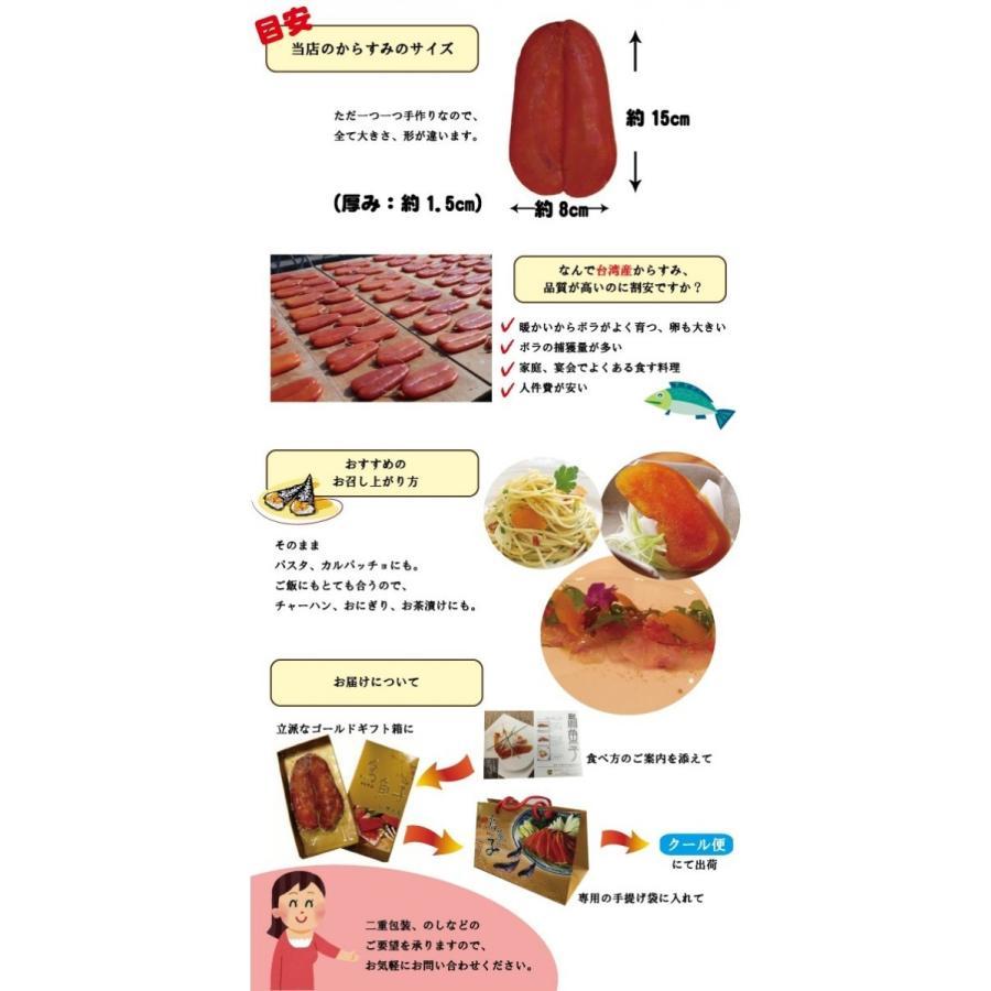 からすみ 台湾名産 ギフト 送料無料|taiwanbussankan|05