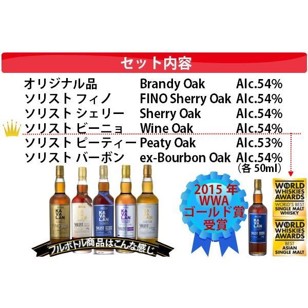 ウイスキー正規 カバラン ポットスチルボトルギフトセット シングルモルト 台湾 ギフト KAVALAN SINGLE MALT WHISKY/POT STILL BOTTLE GIFT SET|taiwanbussankan|02