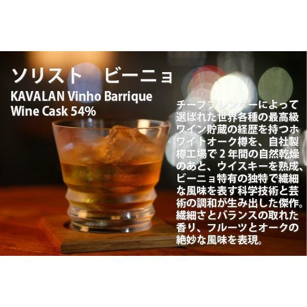 ウイスキー正規 カバラン ポットスチルボトルギフトセット シングルモルト 台湾 ギフト KAVALAN SINGLE MALT WHISKY/POT STILL BOTTLE GIFT SET|taiwanbussankan|12