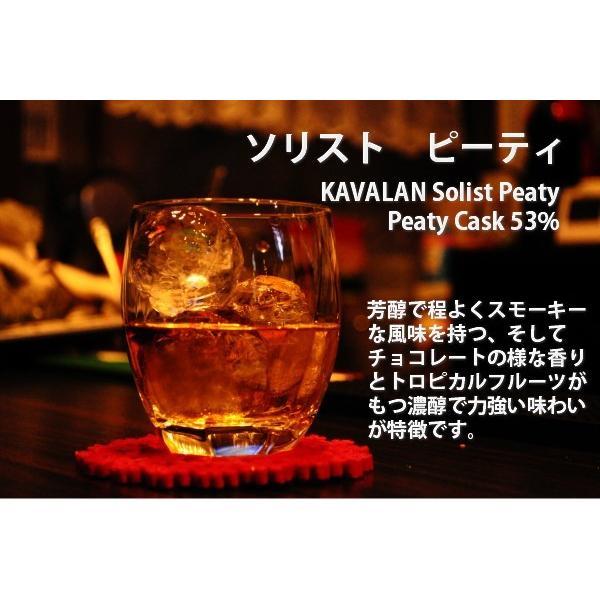 ウイスキー正規 カバラン ポットスチルボトルギフトセット シングルモルト 台湾 ギフト KAVALAN SINGLE MALT WHISKY/POT STILL BOTTLE GIFT SET|taiwanbussankan|13