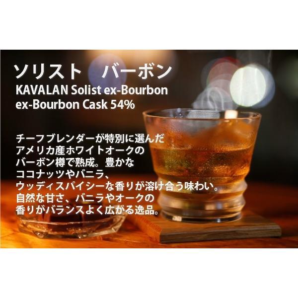 ウイスキー正規 カバラン ポットスチルボトルギフトセット シングルモルト 台湾 ギフト KAVALAN SINGLE MALT WHISKY/POT STILL BOTTLE GIFT SET|taiwanbussankan|14