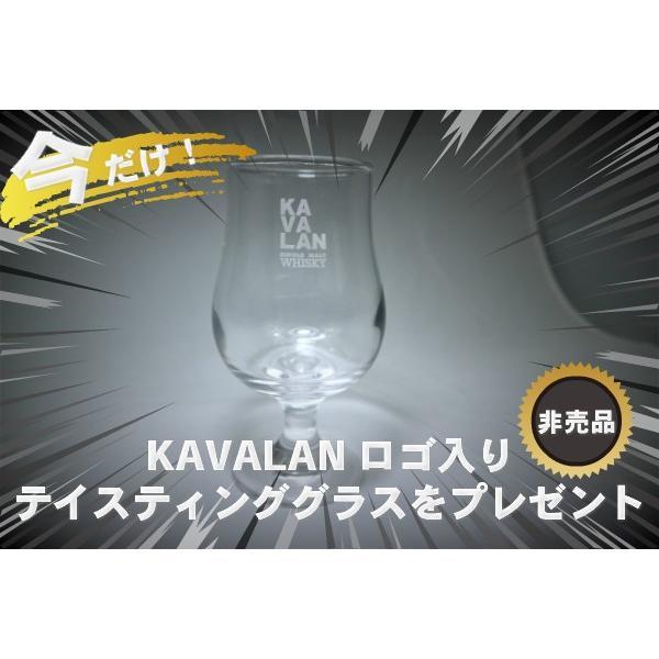 ウイスキー正規 カバラン ポットスチルボトルギフトセット シングルモルト 台湾 ギフト KAVALAN SINGLE MALT WHISKY/POT STILL BOTTLE GIFT SET|taiwanbussankan|04