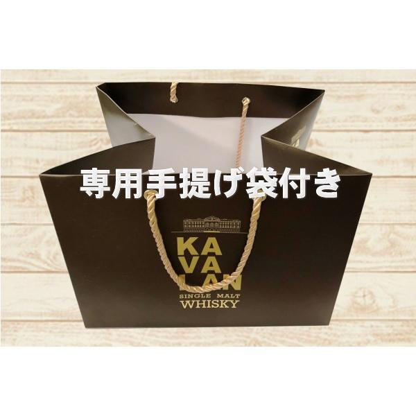 ウイスキー正規 カバラン ポットスチルボトルギフトセット シングルモルト 台湾 ギフト KAVALAN SINGLE MALT WHISKY/POT STILL BOTTLE GIFT SET|taiwanbussankan|05