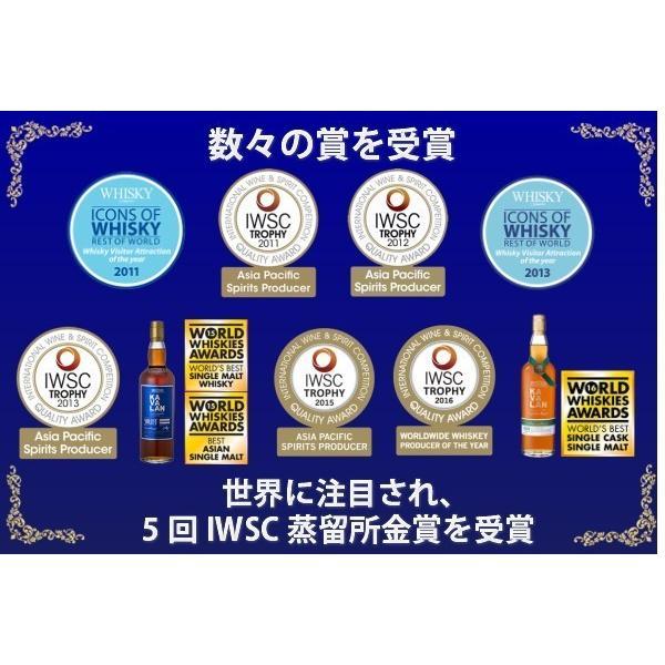 ウイスキー正規 カバラン ポットスチルボトルギフトセット シングルモルト 台湾 ギフト KAVALAN SINGLE MALT WHISKY/POT STILL BOTTLE GIFT SET|taiwanbussankan|07