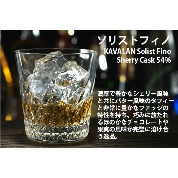 ウイスキー正規 カバラン ポットスチルボトルギフトセット シングルモルト 台湾 ギフト KAVALAN SINGLE MALT WHISKY/POT STILL BOTTLE GIFT SET|taiwanbussankan|10