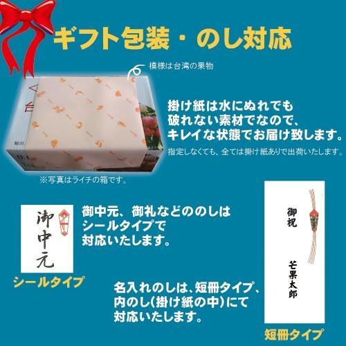 お中元 御中元 ギフト アップルマンゴー2.5kg 台湾産 期間限定 送料無料 taiwanbussankan 10