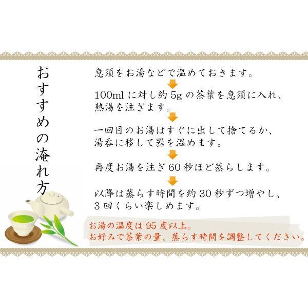 東方美人茶 無農薬 高山茶 台湾苗栗県 taiwanbussankan 07