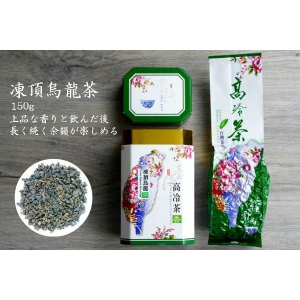 凍頂烏龍茶 東方美人茶 台湾茶ギフトセット 送料込 taiwanbussankan 02
