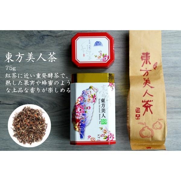 凍頂烏龍茶 東方美人茶 台湾茶ギフトセット 送料込 taiwanbussankan 03