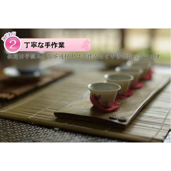 凍頂烏龍茶 東方美人茶 台湾茶ギフトセット 送料込 taiwanbussankan 07