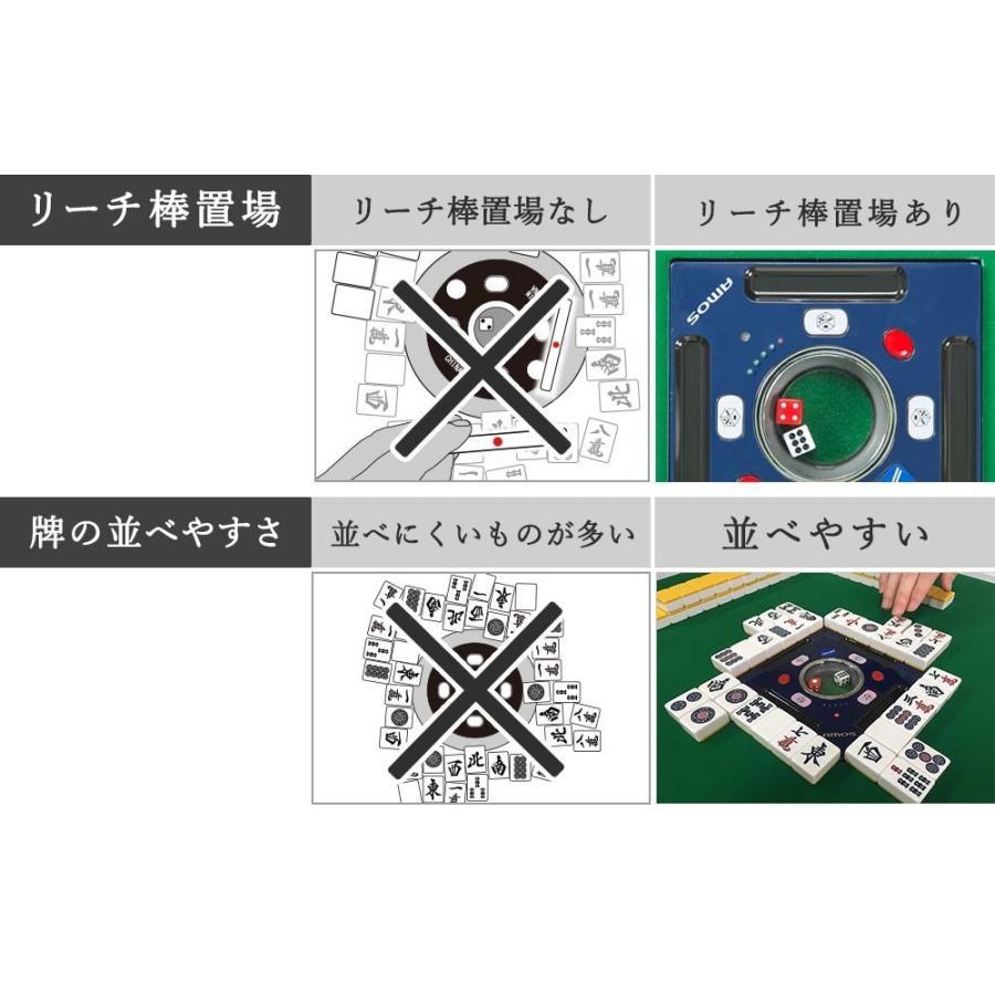 全自動麻雀卓 アモス AMOS JP2 座卓兼用タイプ アフターサポートあり 家庭用 おうち時間|taiyo-amos|08
