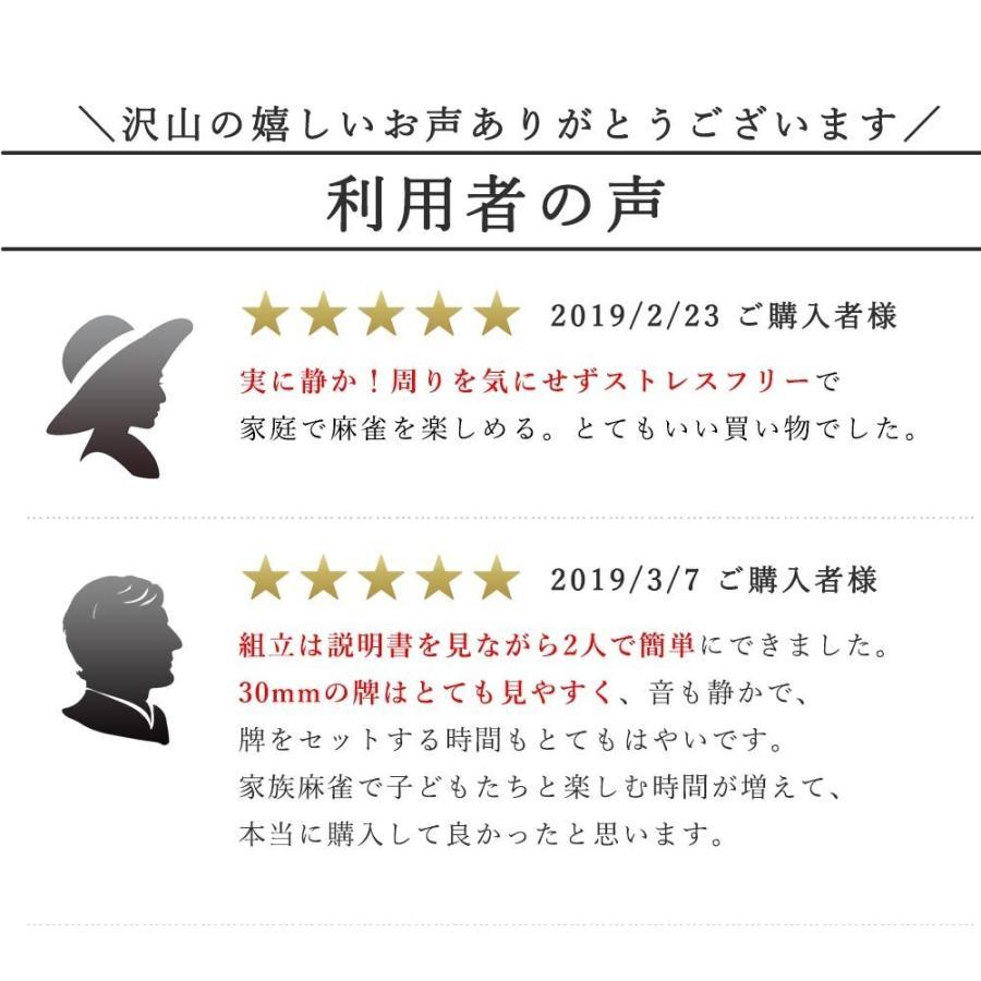 全自動麻雀卓 アモス AMOS JP2 座卓兼用タイプ アフターサポートあり 家庭用 おうち時間|taiyo-amos|11