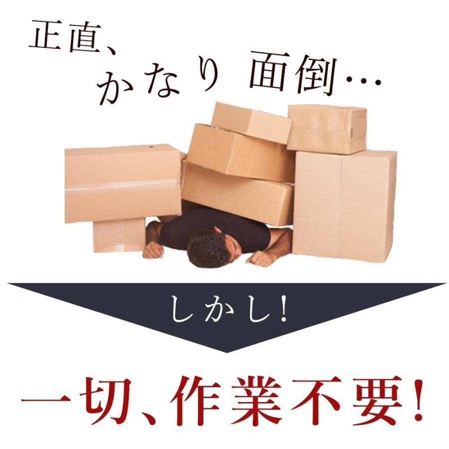 全自動麻雀卓 アモス AMOS JP2 座卓兼用タイプ アフターサポートあり 家庭用 おうち時間|taiyo-amos|04