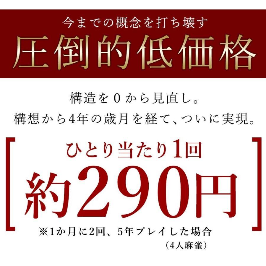 全自動麻雀卓 アモス AMOS JP2 座卓兼用タイプ アフターサポートあり 家庭用 おうち時間|taiyo-amos|06