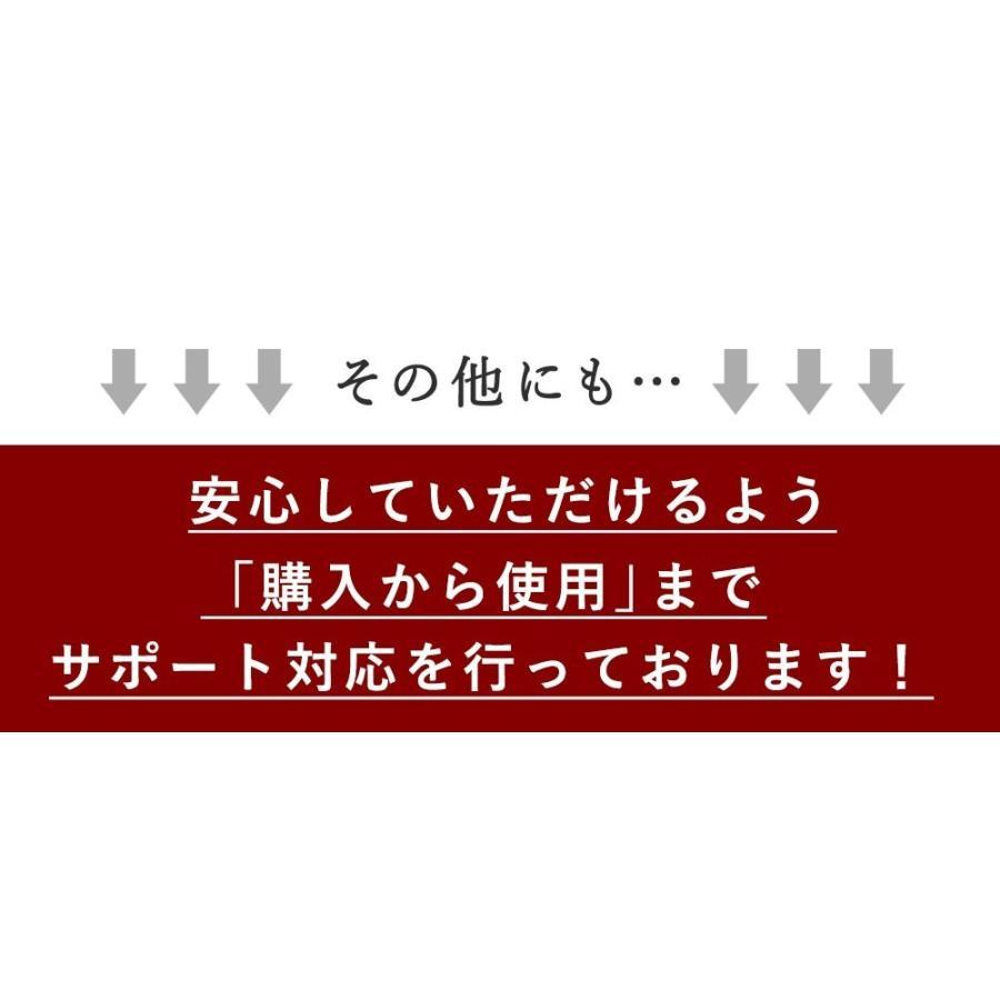 全自動麻雀卓 アモス 点数表示 折りたたみ アフターサポートあり AMOS JP-EX 家庭用 麻雀卓 おうち時間|taiyo-amos|11