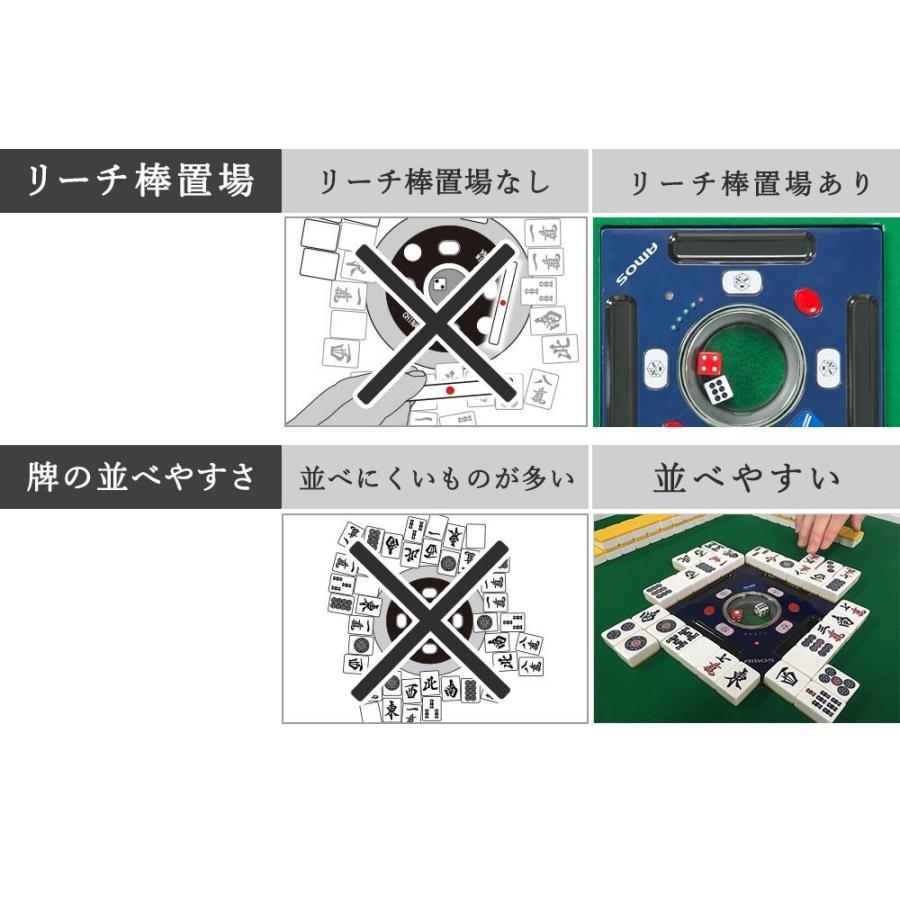 全自動麻雀卓 アモス 点数表示 折りたたみ アフターサポートあり AMOS JP-EX 家庭用 麻雀卓 おうち時間|taiyo-amos|18