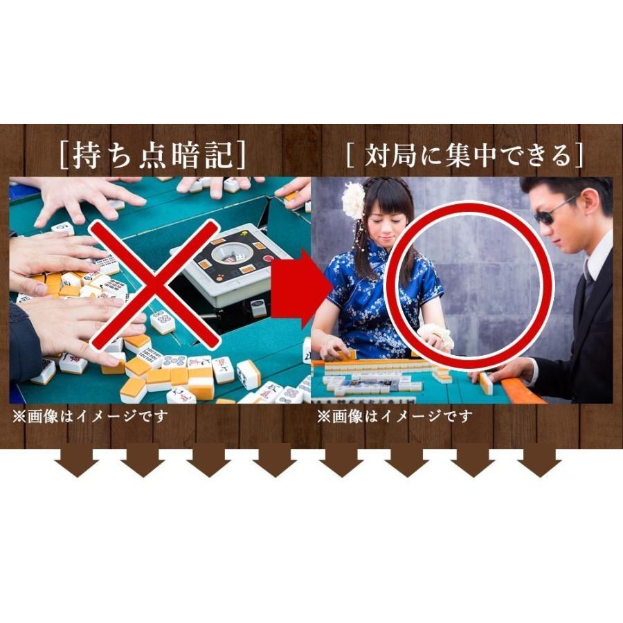 全自動麻雀卓 アモス AMOS JP-EX 点数表示 座卓兼用タイプ アフターサポートあり 家庭用 おうち時間|taiyo-amos|18