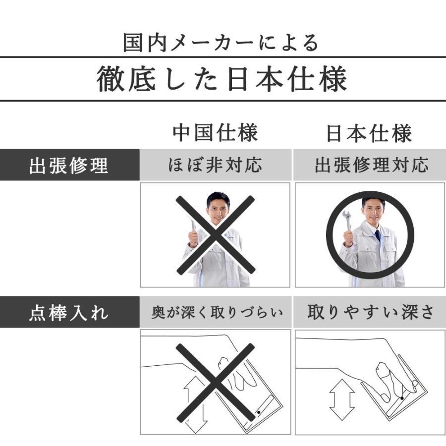 全自動麻雀卓 アモス AMOS JP-EX 点数表示 座卓兼用タイプ アフターサポートあり 家庭用 おうち時間|taiyo-amos|19