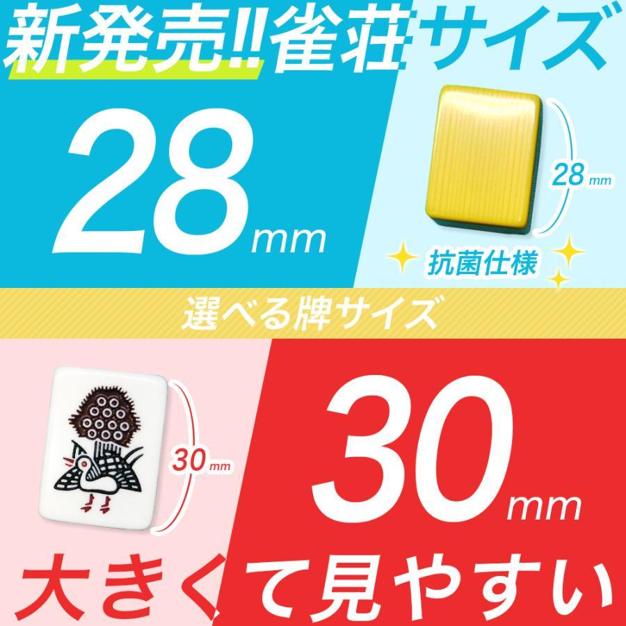 全自動麻雀卓 アモス AMOS JP-EX 点数表示 座卓兼用タイプ アフターサポートあり 家庭用 おうち時間|taiyo-amos|02