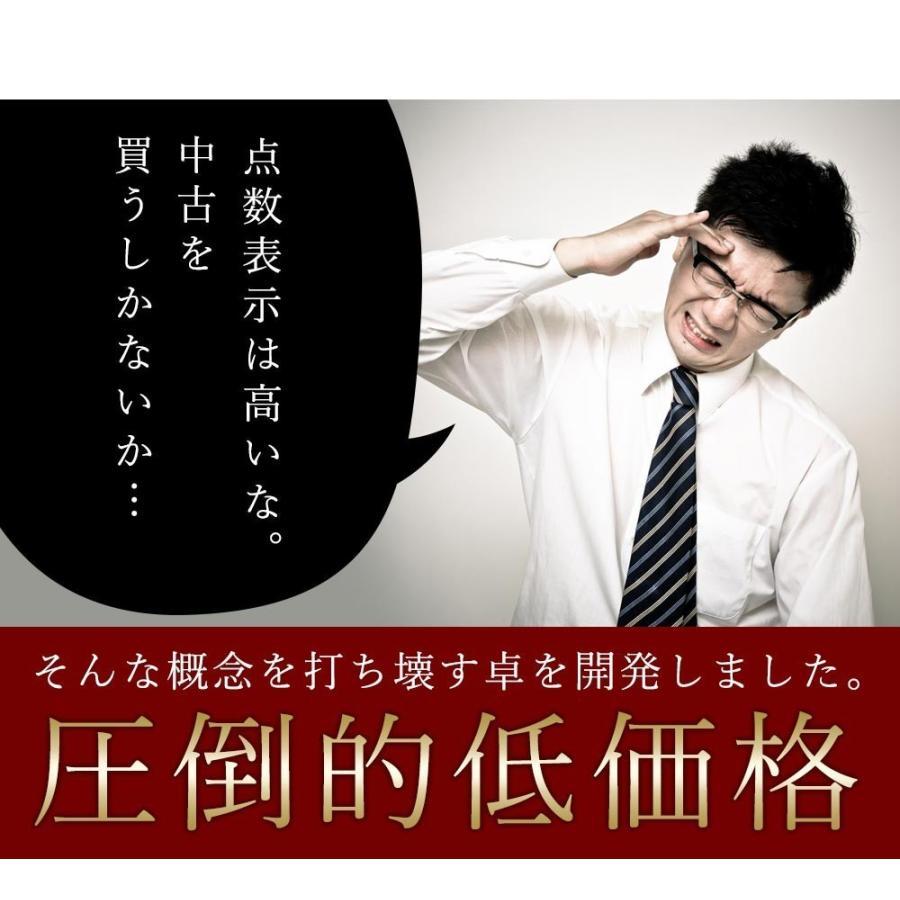 全自動麻雀卓 アモス AMOS JP-EX 点数表示 座卓兼用タイプ アフターサポートあり 家庭用 おうち時間|taiyo-amos|08