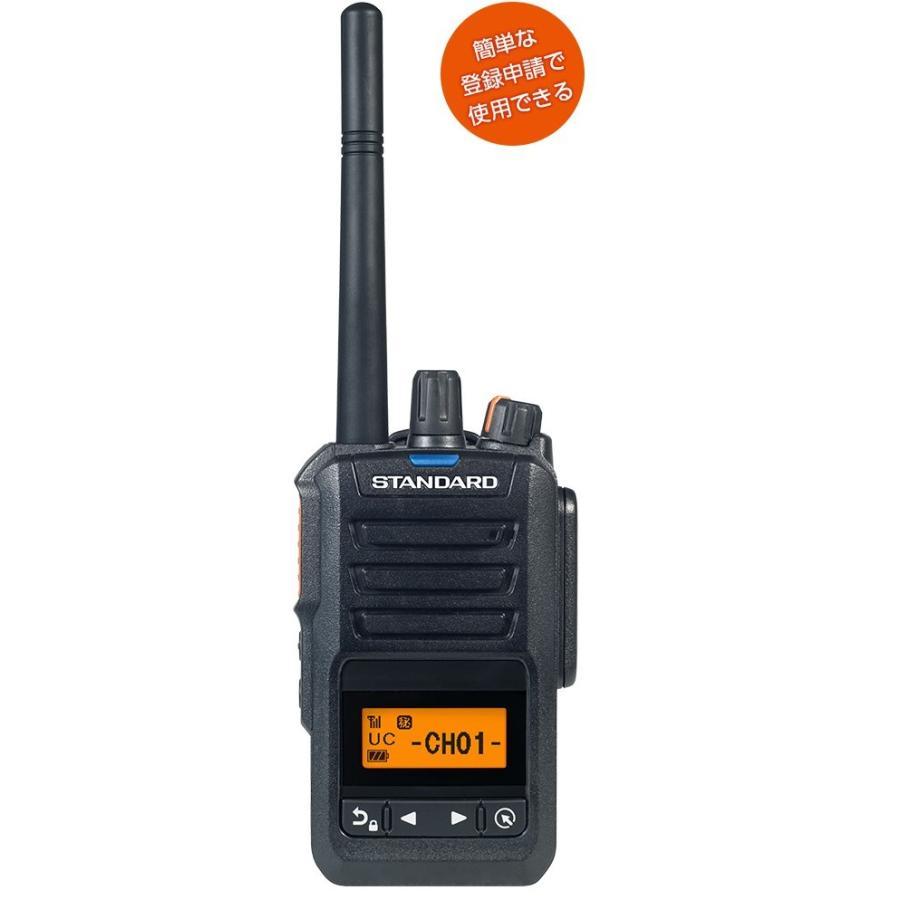 VXD30/STANDARDデジタル簡易無線登録局