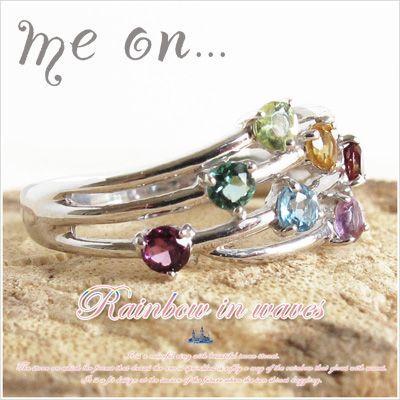 驚きの安さ 【me【me on...】K10ホワイトゴールド・レインボーマルチカラーリング, 燃えるカワサキグループ:62805ae3 --- airmodconsu.dominiotemporario.com
