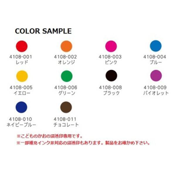 こどものかお 浸透印専用補充インク 本体:H56xφ18mm 内容量:5cc taiyotomah 02