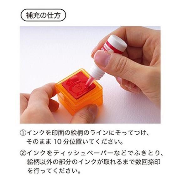こどものかお 浸透印専用補充インク 本体:H56xφ18mm 内容量:5cc taiyotomah 03