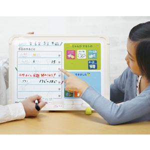 マイプランボード 宿題忘れ、忘れ物をなくす LV-4156-I 宿題忘れ・忘れ物のメモに 学習用ホワイトボード|taiyotomah|07