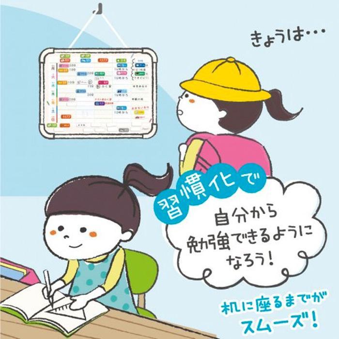 マイプランボード 勉強習慣を身につける LV-4158 学習の習慣化をサポート・1週間スケジュール 学習用ホワイトボード taiyotomah 04